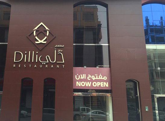 Best Indian Restaurants North Indian Food In Riyadh